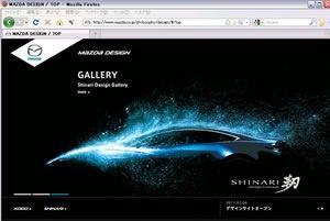 design_site