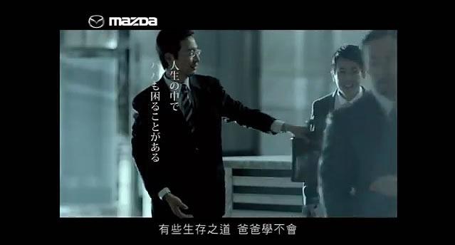 taiwan_mazda5-2