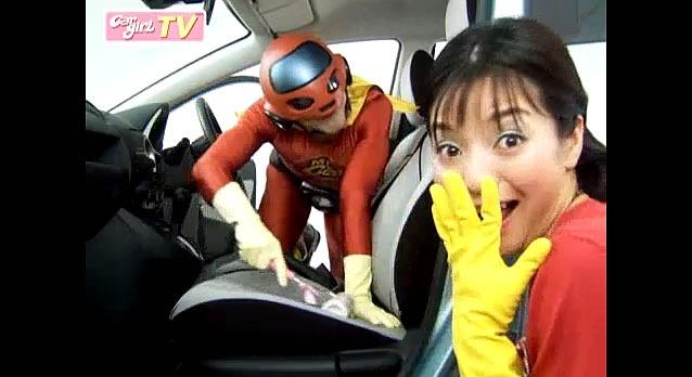 cargirl19