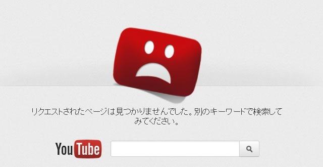 mazda_youtube