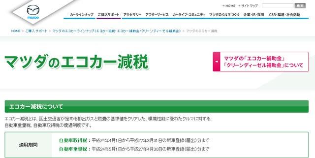 eco_top