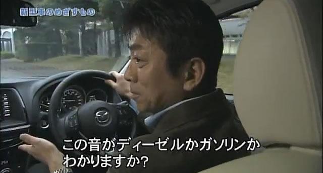 BSJapan_Mazda3