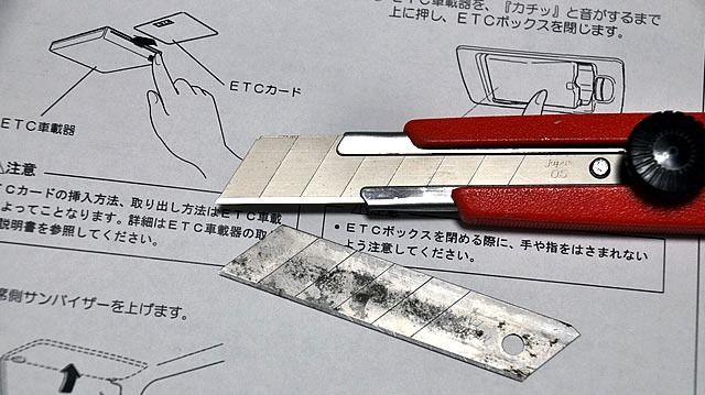 Mazda_SmartIn_ETC11
