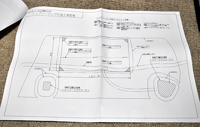 Mazda_SmartIn_ETC8