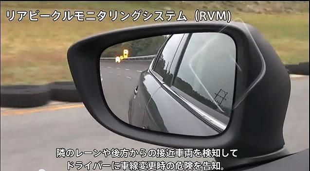 Mazda_Saftey