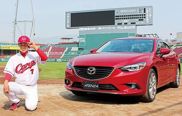 Mazda_Carp