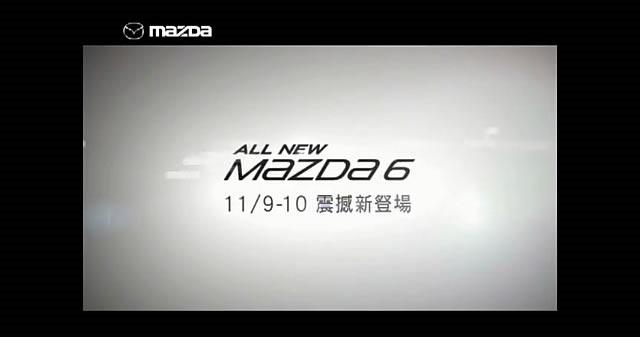 mazda_taiwan